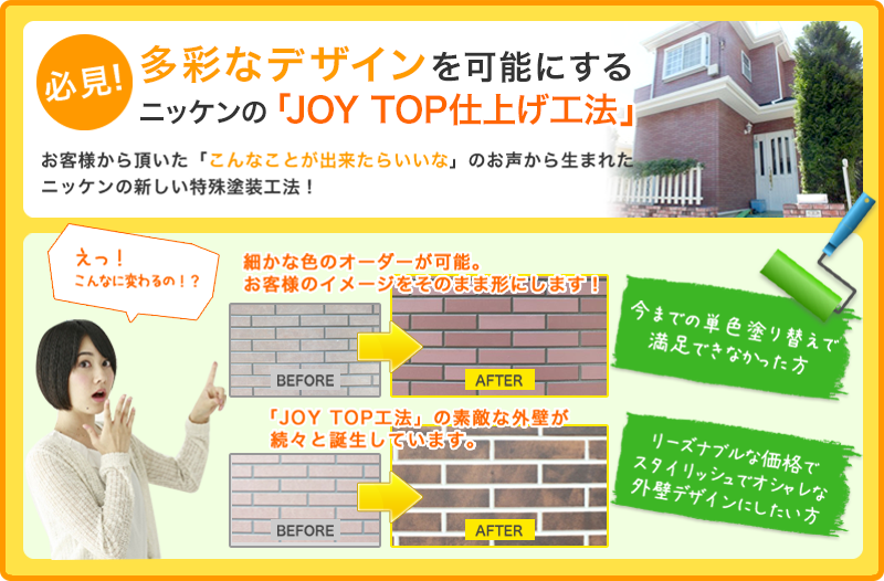 top_joytop