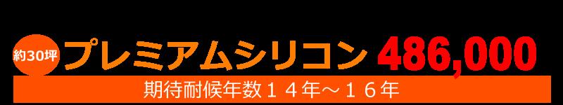 banner2_1