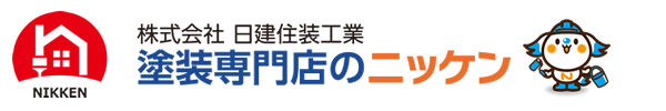 外壁塗装の専門店ニッケン|埼玉県所沢市・各店舗から関東全域の外壁塗装